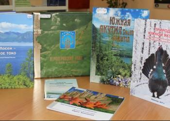 Итоги викторины «Заповедные места Якутии», посвященной международному дню биологического разнообразия