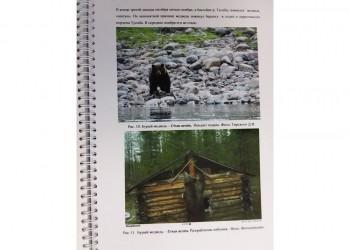 Летопись природы Олекминского заповедника