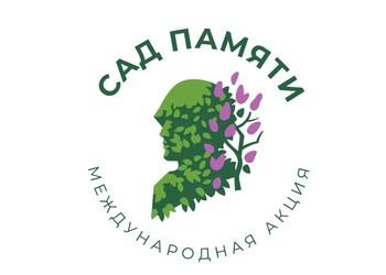 Подготовка к празднованию 75 годовщины Победы в Великой Отечественной войне в заповеднике «Олекминский»